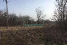 Działka na sprzedaż, Ożarów Mazowiecki, 30650 m²
