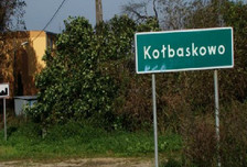 Działka na sprzedaż, Kołbaskowo, 9611 m²
