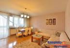 Morizon WP ogłoszenia | Mieszkanie na sprzedaż, Szczecin Gumieńce, 97 m² | 6423