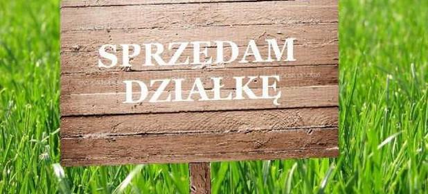 Działka na sprzedaż 647 m² Policki Kołbaskowo Ustowo - zdjęcie 1