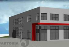Działka na sprzedaż, Kołbaskowo, 22500 m²
