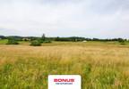 Działka na sprzedaż, Derc, 205200 m² | Morizon.pl | 4552 nr5