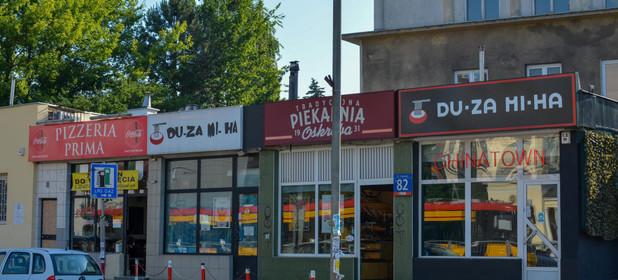 Lokal gastronomiczny do wynajęcia 61 m² Warszawa Mokotów Puławska  - zdjęcie 1