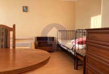 Mieszkanie na sprzedaż, Legnica, 59 m²