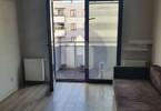 Morizon WP ogłoszenia | Mieszkanie na sprzedaż, Wrocław Muchobór Wielki, 48 m² | 7588