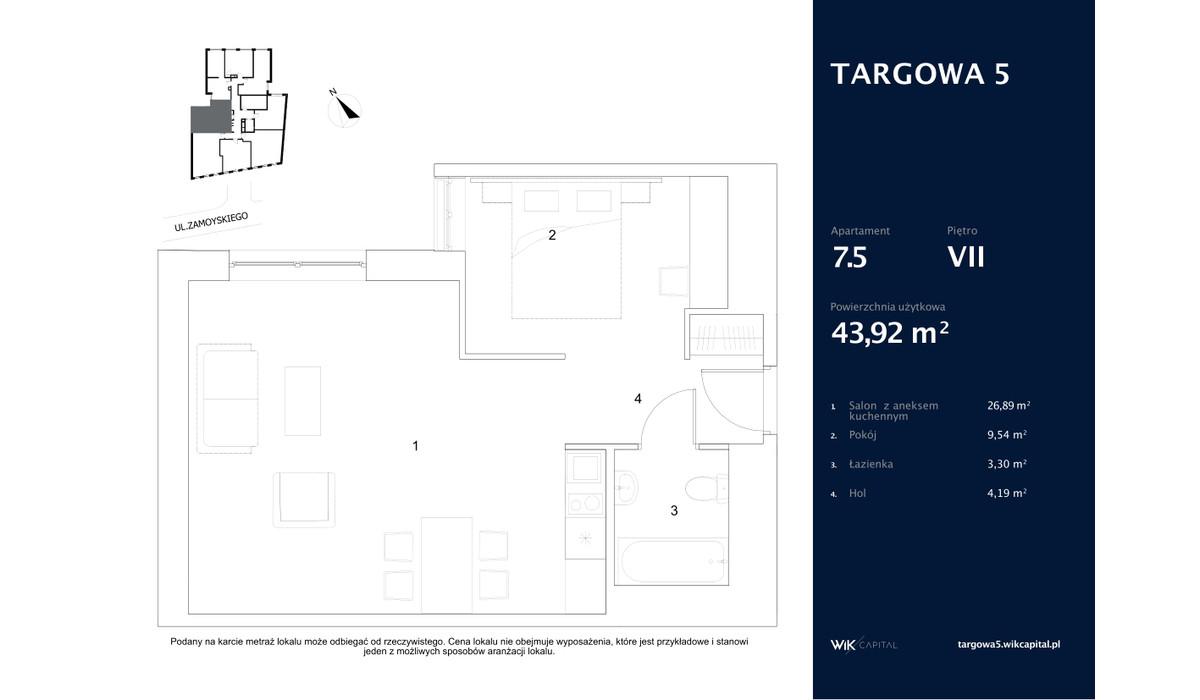 Mieszkanie w inwestycji Tulip Residences, Warszawa, 44 m²   Morizon.pl   0590