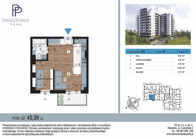 Mieszkanie w inwestycji Panorama Park, Białystok, 40 m² | Morizon.pl | 1440