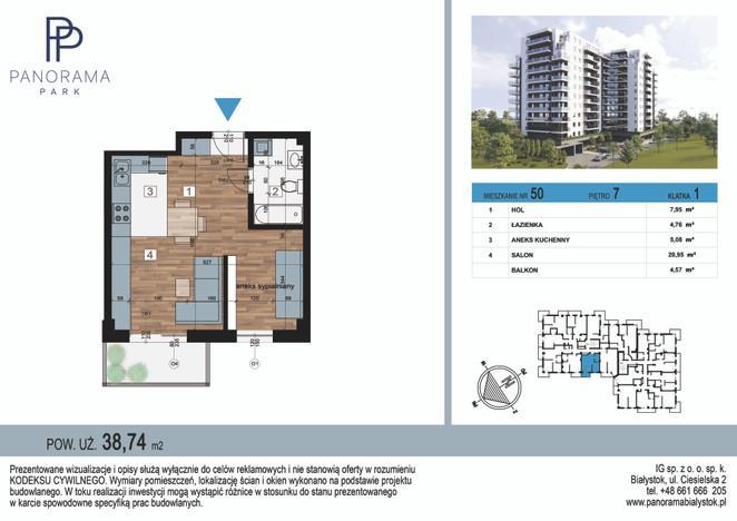 Mieszkanie w inwestycji Panorama Park, Białystok, 39 m² | Morizon.pl | 1457
