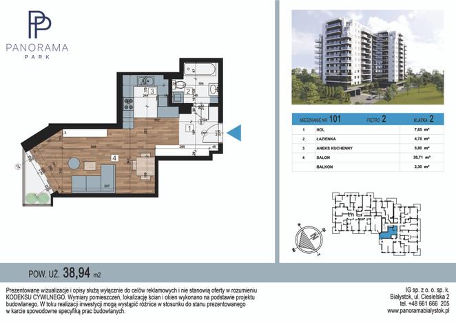 Mieszkanie w inwestycji Panorama Park, Białystok, 39 m² | Morizon.pl | 1383