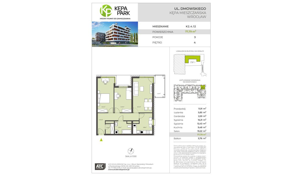 Mieszkanie w inwestycji Kępa Park, Wrocław, 78 m²   Morizon.pl   9125