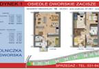 Dom w inwestycji Osiedle Dworskie Zacisze, Modlniczka, 95 m² | Morizon.pl | 3743 nr2