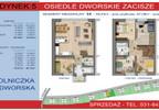 Dom w inwestycji Osiedle Dworskie Zacisze, Modlniczka, 95 m² | Morizon.pl | 3750 nr2
