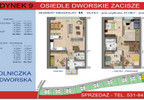 Dom w inwestycji Osiedle Dworskie Zacisze, Modlniczka, 95 m² | Morizon.pl | 3758 nr2