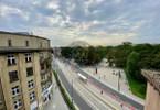 Morizon WP ogłoszenia   Mieszkanie na sprzedaż, Kraków Zwierzyniec, 94 m²   9943