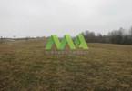 Morizon WP ogłoszenia | Działka na sprzedaż, Orzysz, 110610 m² | 0571
