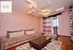 Morizon WP ogłoszenia | Mieszkanie na sprzedaż, Rzeszów Śródmieście, 65 m² | 0166