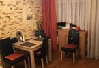 Morizon WP ogłoszenia | Mieszkanie na sprzedaż, Łódź Chojny-Dąbrowa, 37 m² | 5168
