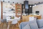 Morizon WP ogłoszenia | Mieszkanie na sprzedaż, Warszawa Ochota, 57 m² | 7305
