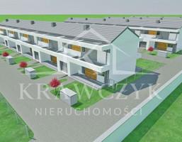 Morizon WP ogłoszenia | Dom na sprzedaż, Szczecin Gumieńce, 134 m² | 3370