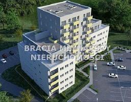 Morizon WP ogłoszenia | Kawalerka na sprzedaż, Gliwice Stare Gliwice, 25 m² | 6749