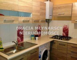 Morizon WP ogłoszenia | Mieszkanie na sprzedaż, Katowice Burowiec, 47 m² | 5262