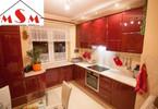 Morizon WP ogłoszenia | Mieszkanie na sprzedaż, Toruń Bydgoskie Przedmieście, 81 m² | 1357