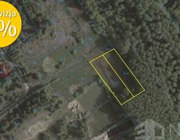 Morizon WP ogłoszenia   Działka na sprzedaż, Marynin, 3500 m²   0097