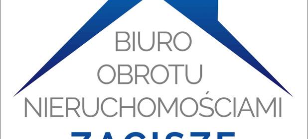 Działka na sprzedaż 1260 m² Warszawa Targówek Zacisze Codzienna - zdjęcie 1