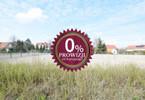 Morizon WP ogłoszenia | Działka na sprzedaż, Biskupice Rzepakowa, 564 m² | 0981