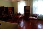 Morizon WP ogłoszenia | Mieszkanie na sprzedaż, Jelenia Góra, 70 m² | 0311