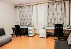 Morizon WP ogłoszenia | Mieszkanie na sprzedaż, Wrocław Krzyki, 54 m² | 5615