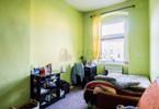 Morizon WP ogłoszenia | Mieszkanie na sprzedaż, Wrocław Śródmieście, 43 m² | 7188