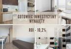 Morizon WP ogłoszenia | Mieszkanie na sprzedaż, Wrocław Krzyki, 78 m² | 4735
