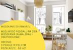 Morizon WP ogłoszenia | Mieszkanie na sprzedaż, Wrocław Stare Miasto, 64 m² | 0064