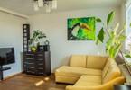 Morizon WP ogłoszenia | Mieszkanie na sprzedaż, Wrocław Krzyki, 60 m² | 2347
