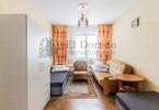 Morizon WP ogłoszenia | Mieszkanie na sprzedaż, Wrocław Fabryczna, 43 m² | 4019