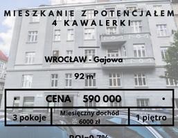 Morizon WP ogłoszenia | Mieszkanie na sprzedaż, Wrocław Krzyki, 94 m² | 2484