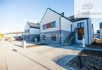 Morizon WP ogłoszenia | Mieszkanie na sprzedaż, Smolec Kasztanowa, 111 m² | 6643