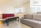 Morizon WP ogłoszenia | Mieszkanie na sprzedaż, Wrocław Plac Grunwaldzki, 49 m² | 6718