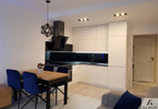 Morizon WP ogłoszenia | Mieszkanie na sprzedaż, Warszawa Wawer, 44 m² | 2054