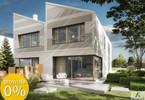 Morizon WP ogłoszenia | Dom na sprzedaż, Warszawa Ursynów, 132 m² | 7579