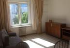 Morizon WP ogłoszenia | Mieszkanie na sprzedaż, Warszawa Śródmieście, 37 m² | 2705