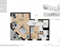 Morizon WP ogłoszenia | Mieszkanie na sprzedaż, Lublin Wrotków, 72 m² | 5513