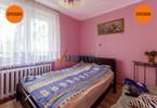 Morizon WP ogłoszenia | Mieszkanie na sprzedaż, Zielona Góra Centrum, 45 m² | 5726