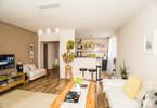 Morizon WP ogłoszenia | Mieszkanie na sprzedaż, Lublin LSM, 92 m² | 4833