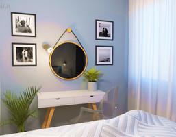Morizon WP ogłoszenia | Mieszkanie na sprzedaż, Kraków Podgórze, 46 m² | 5949
