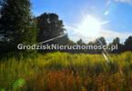 Morizon WP ogłoszenia | Działka na sprzedaż, Opypy, 2958 m² | 8680
