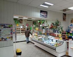 Morizon WP ogłoszenia | Komercyjne na sprzedaż, Nysa, 348 m² | 9341