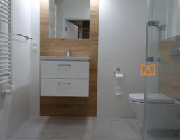 Morizon WP ogłoszenia   Mieszkanie na sprzedaż, Katowice Piotrowice, 44 m²   4728