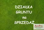 Morizon WP ogłoszenia | Działka na sprzedaż, Warszawa Jeziorki Południowe, 37000 m² | 0303